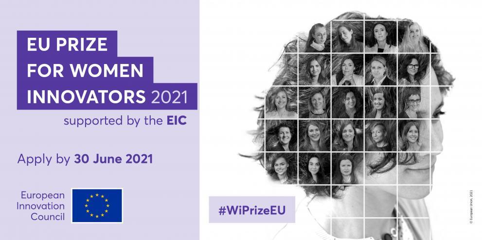 Premiul Uniunii Europene  pentru Femeile Inovatoare, ediția 2021